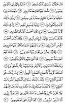 Джуз\x27-14, страница-266