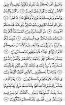 Джуз\x27-14, страница-268