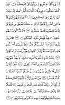 Juz-14, Página-270