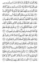 Джуз\x27-14, страница-271