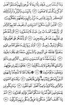Джуз\x27-14, страница-272