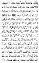 Джуз\x27-14, страница-273