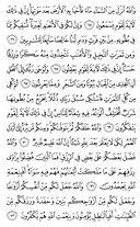 Джуз\x27-14, страница-274