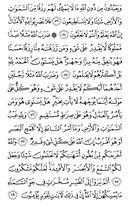 Juz-14, Página-275
