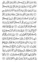 Джуз\x27-14, страница-276