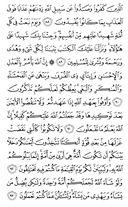 Juz-14, Página-277