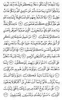 Juz-14, Página-278