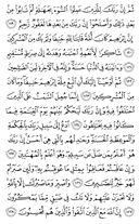 Джуз\x27-14, страница-281