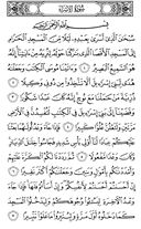 Juz\x27-15, Seite-282
