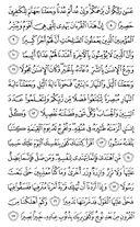 Juz\x27-15, Page-283
