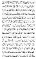 Juz\x27-15, Page-286
