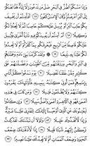 Juz\x27-15, Page-289