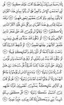 Juz\x27-15, Page-291