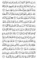 Juz\x27-15, Page-292