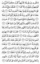 Juz\x27-15, Page-294