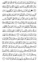 Juz\x27-15, Page-295