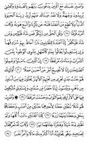 Juz\x27-15, Page-297