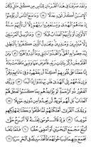 Juz\x27-15, Page-300