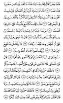 Juz\x27-15, Page-301
