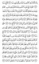 Джуз\x27-16, страница-303