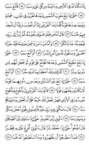 Juz\x27-16, Page-303