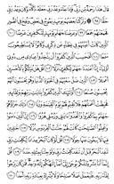 Juz-16, halaman-304
