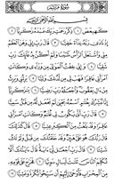 Juz\x27-16, Page-305