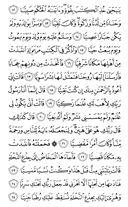 Juz\x27-16, Page-306