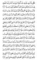 Juz\x27-16, Page-307