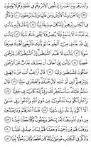 Juz\x27-16, Page-308