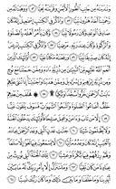 Juz\x27-16, Page-309