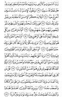 Джуз\x27-16, страница-310