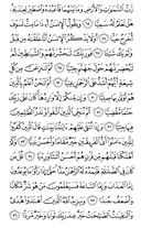 Juz-16, halaman-310