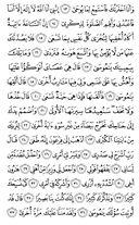Juz-16, halaman-313