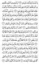 Juz\x27-16, Page-314