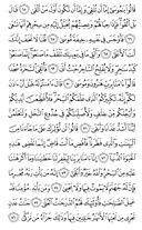 Juz\x27-16, Page-316