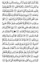 Juz\x27-16, Page-317