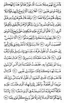 Juz-16, halaman-318