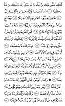 Джуз\x27-16, страница-319