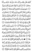 Juz-16, halaman-319