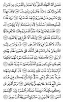 Juz\x27-16, Page-320