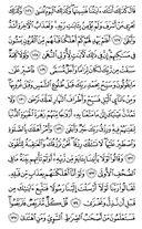 Джуз\x27-16, страница-321