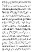Juz\x27-16, Page-321