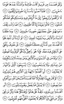 Juz-17, halaman-323