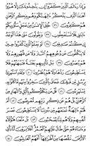 Juz-17, halaman-325