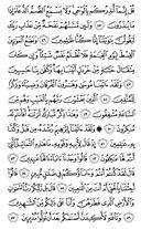 Juz-17, halaman-326