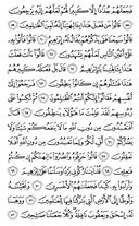 Juz-17, halaman-327