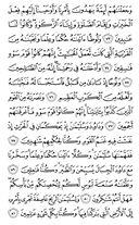 Juz-17, halaman-328