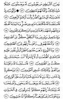 Juz-17, halaman-329