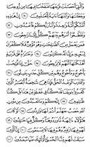 Juz-17, halaman-330
